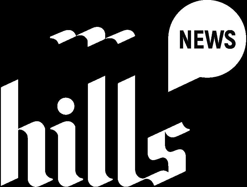 Hills News – последни новини за Hills Beer